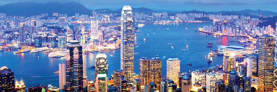 Hong Kong S.A.R.