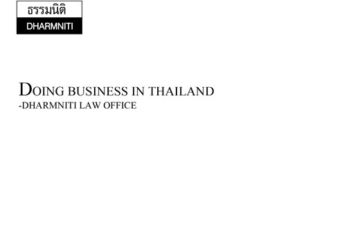 Doing Business In Thailand - PraeLegal